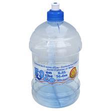 Arrow H2O on the Go Bottle, 74.4 Ounce