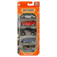 Matchbox Airport Ground Crew, 5-pack