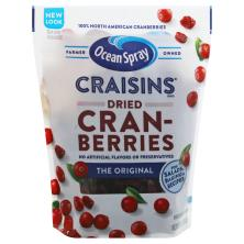Ocean Spray Craisins Cranberries, Sweetened Dried, Original