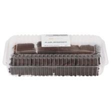 Fudge-Iced Plain Brownies 8-Count