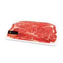 Chuck Steak, Boneless, Thin Sliced Publix Premium, USDA Choice Beef