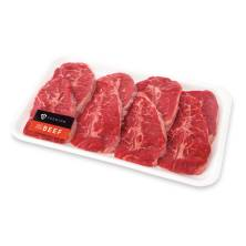 Top Blade Steaks, Thin Sliced, Boneless Publix Premium, USDA Choice Beef