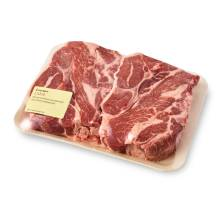 GreenWise Lamb Shoulder Blde Chops, Raised Without Antibiotics, Product of Australia