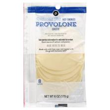 Publix Reduced Fat 2% Milk Provolone, Cheese Slices