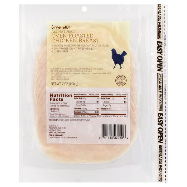 GreenWise Sliced Chicken