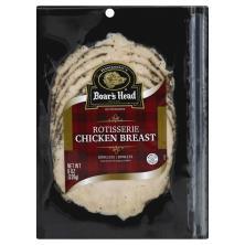 Boars Head Chicken Breast, Rotisserie