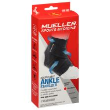Mueller Ankle Stabilizer, Adjustable, Maximum Support, One Size Fits Most