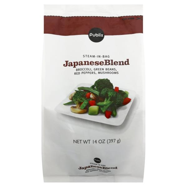Publix Japanese Blend, Steam-in-Bag