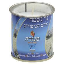 Menora Candle, Memorial
