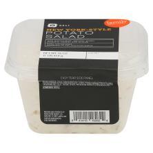 Publix Deli New York-Style Potato Salad