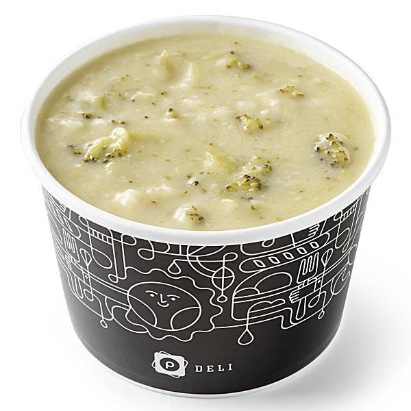 Publix Deli Hot Soup 32oz Cup