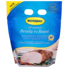 Butterball turkey breast filet mignon pics 998