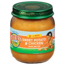 Earths Best Organic Sweet Potato & Chicken Dinner, 2 (6 Months +)