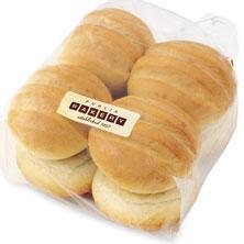 French Hamburger Buns, 8-Ct