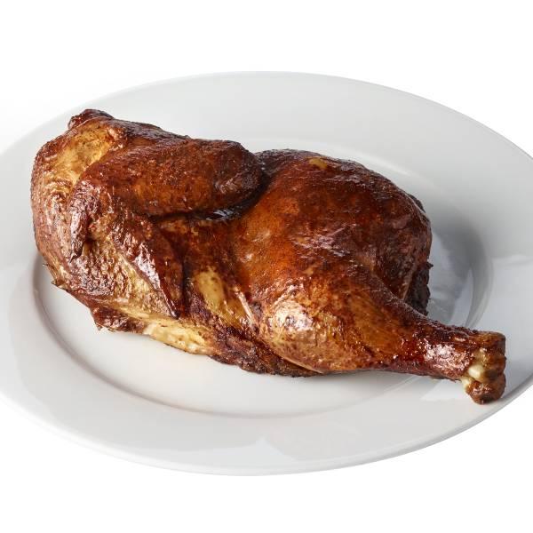 Publix Deli Smoked Chicken Half
