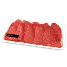 Bottom Round Steaks, Thin Sliced Publix Premium, USDA Choice Beef