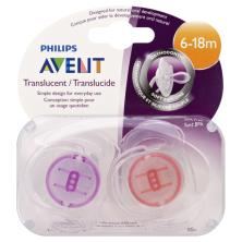 Avent Pacifiers, Orthodontic, Translucent, 6-18 Months