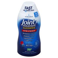 Wellesse Joint Movement Glucosamine, Extra Strength, Sugar Free, Berry Flavor