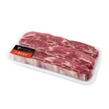 Chuck Flanken Style Ribs Publix Premium, USDA Choice Beef