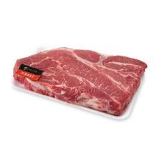 7-Bone Chuck Pot Roast Publix Premium, USDA Choice Beef