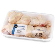 Publix Chicken Wings, USDA Grade A