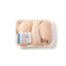 Publix Boneless Skinless Chicken Breast, USDA Grade A, 97% Fat Free