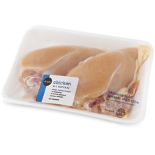Publix Skinless Chicken Breast with Ribs, USDA Premium