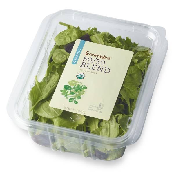 GreenWise 50/50 Blend, Organic