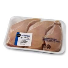 Boneless, Skinless Chicken
